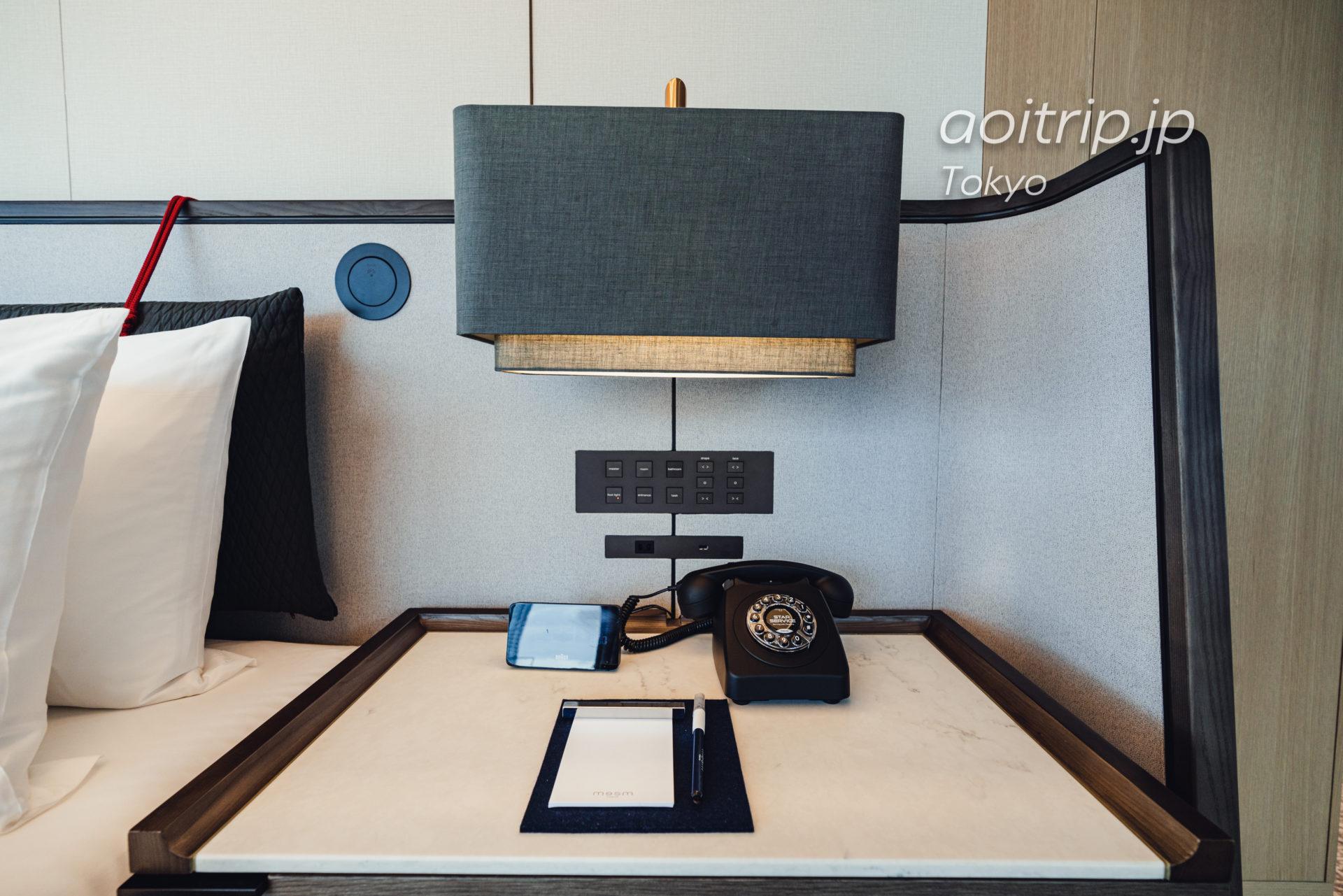 メズム東京 オートグラフコレクション mesm Tokyo, Autograph Collection スイート客室のベッドルーム