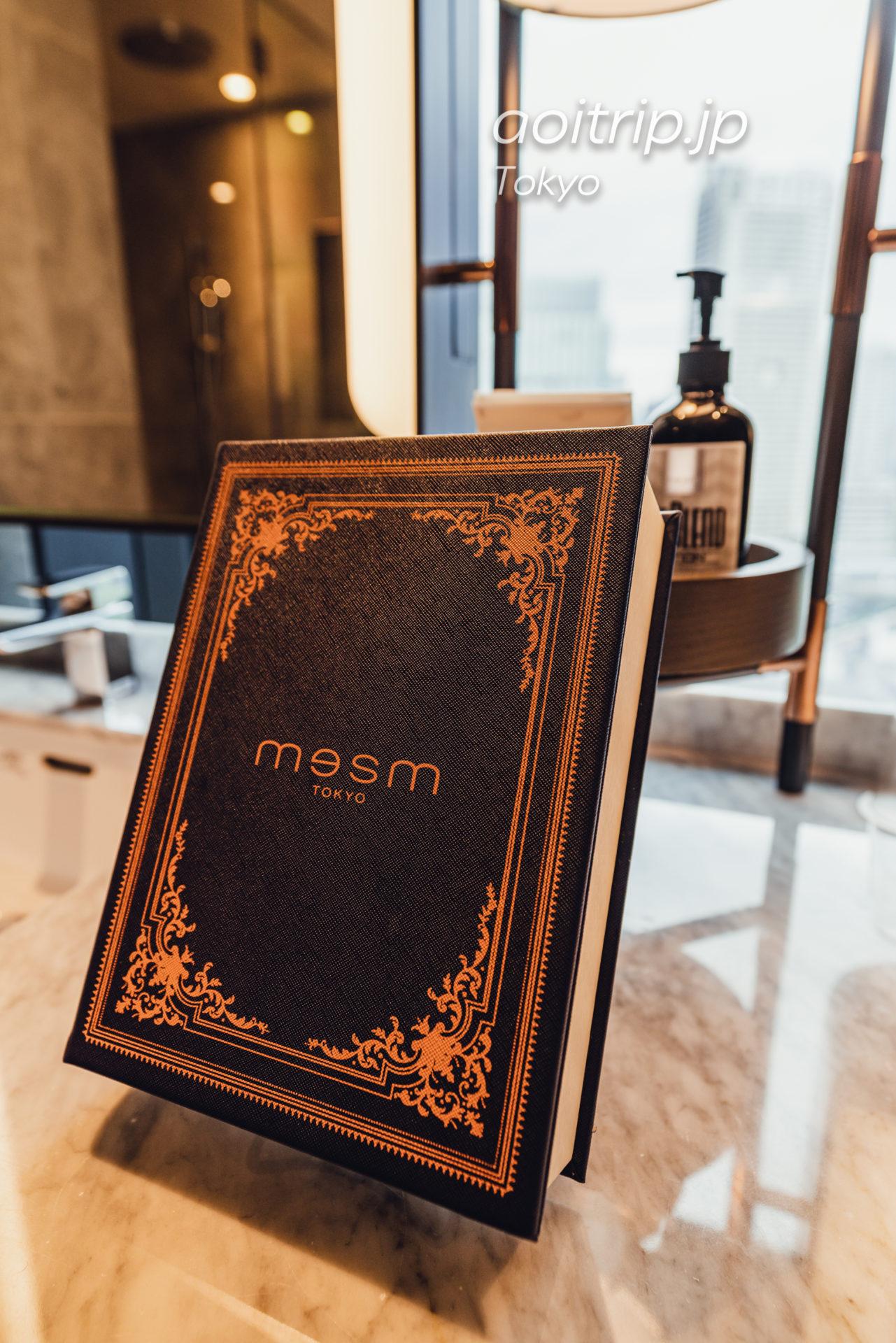 メズム東京 オートグラフコレクション mesm Tokyo, Autograph Collection スイート客室のアメニティ