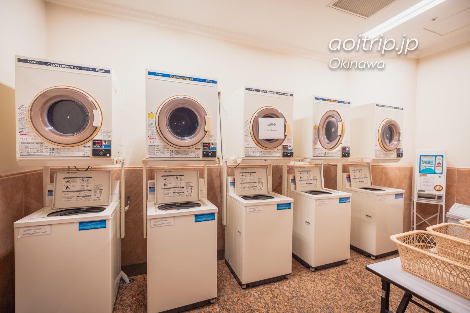 オキナワ マリオット リゾート & スパ 洗濯機