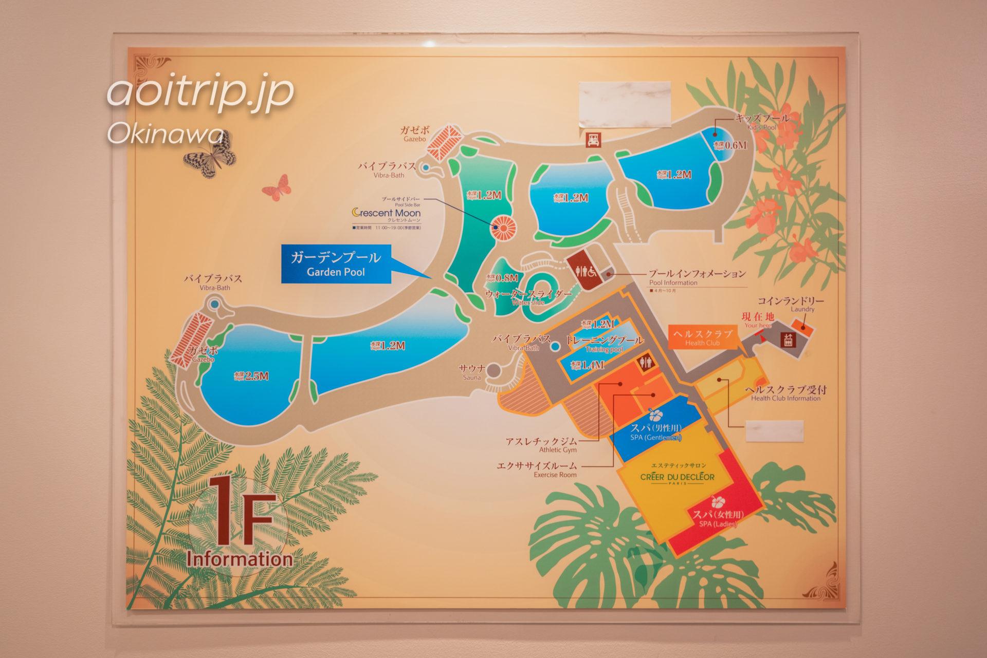 オキナワ マリオット リゾート & スパのプール案内図