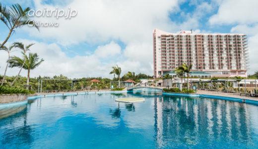 オキナワ マリオット リゾート & スパ 宿泊記|Okinawa Marriott Resort & Spa