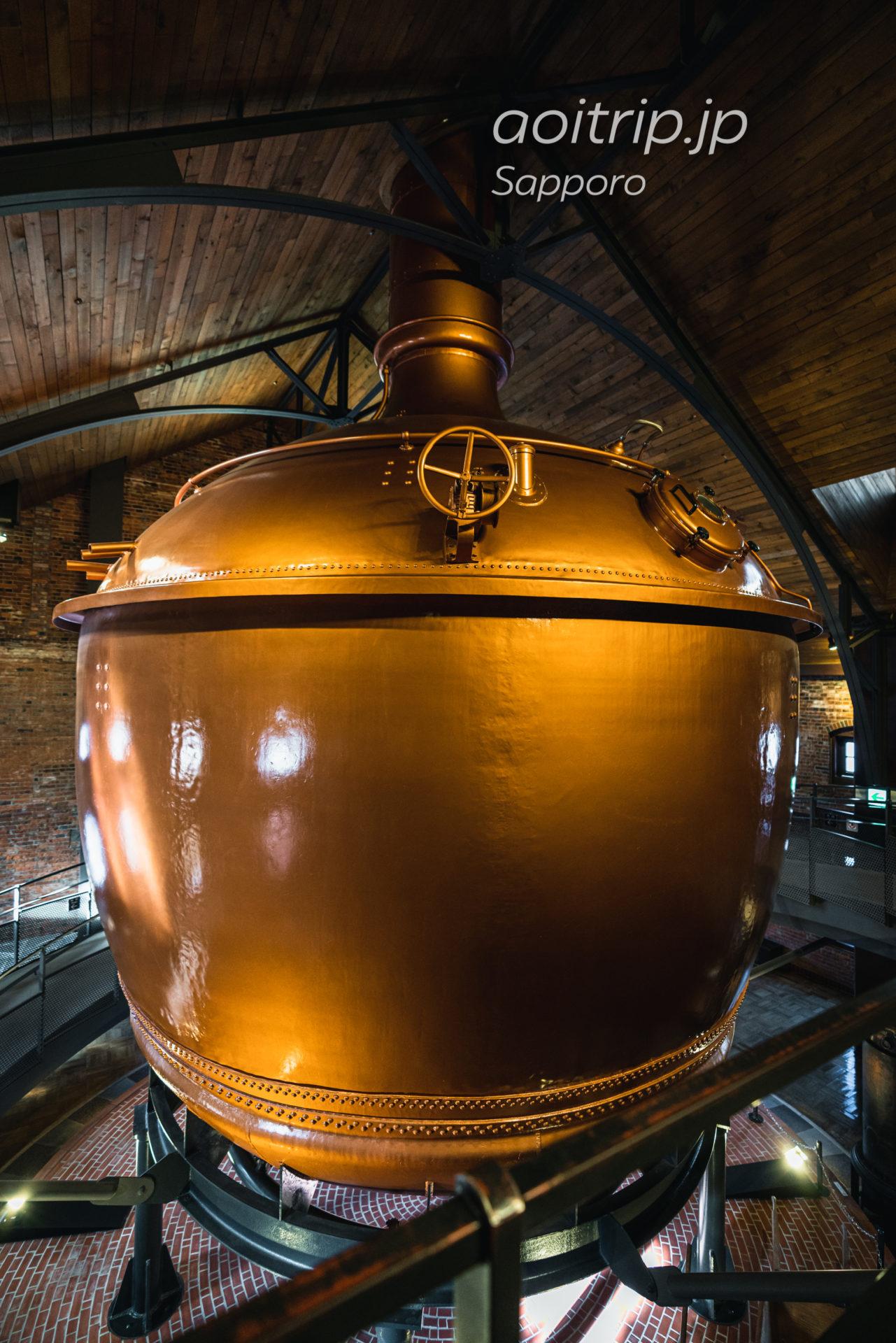 サッポロビール博物館 煮沸釜(ウォルトパン)