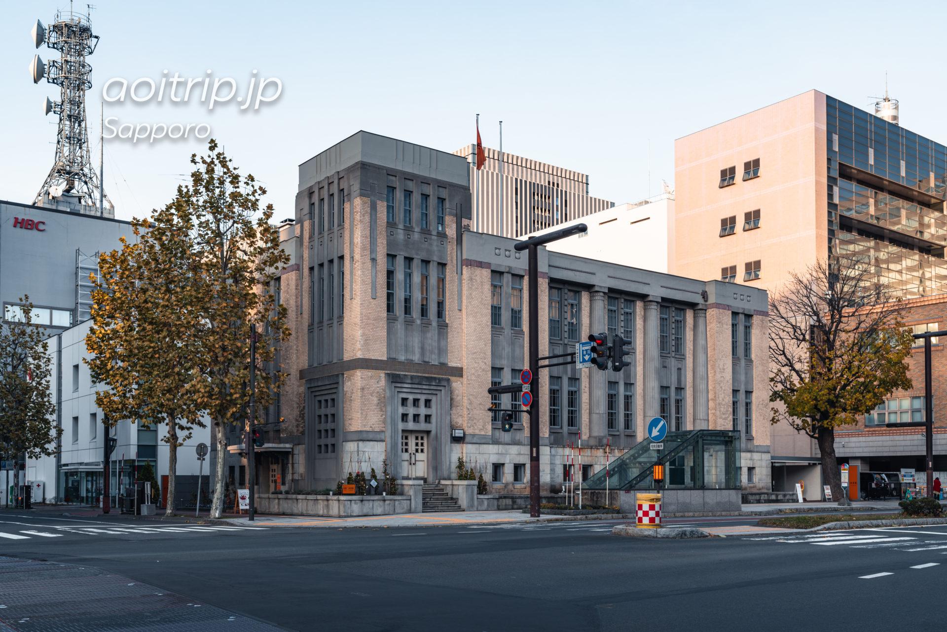 北菓楼 札幌本館|Kitakaro Sapporo Honkan