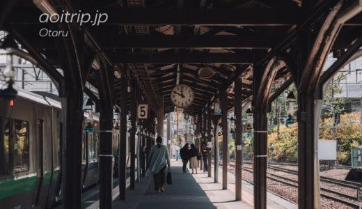 北海道の鉄道駅 マップ・一覧 Railway Stations in Hokkaido