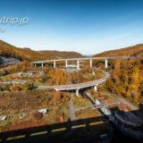 朝里ダムのスカイループ橋と紅葉