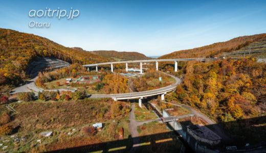 朝里ダム(オタルナイ湖)のスカイループ橋と紅葉