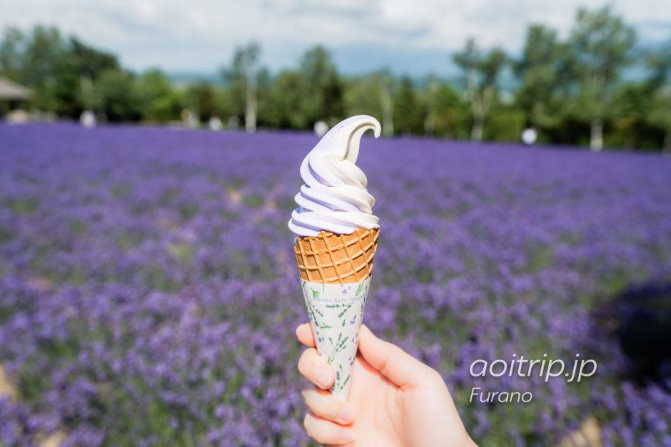 中富良野 ファーム富田のラベンダーソフトクリーム