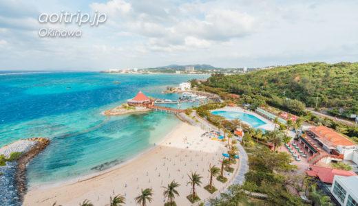 ルネッサンスリゾート オキナワ宿泊記|Renaissance Resort Okinawa
