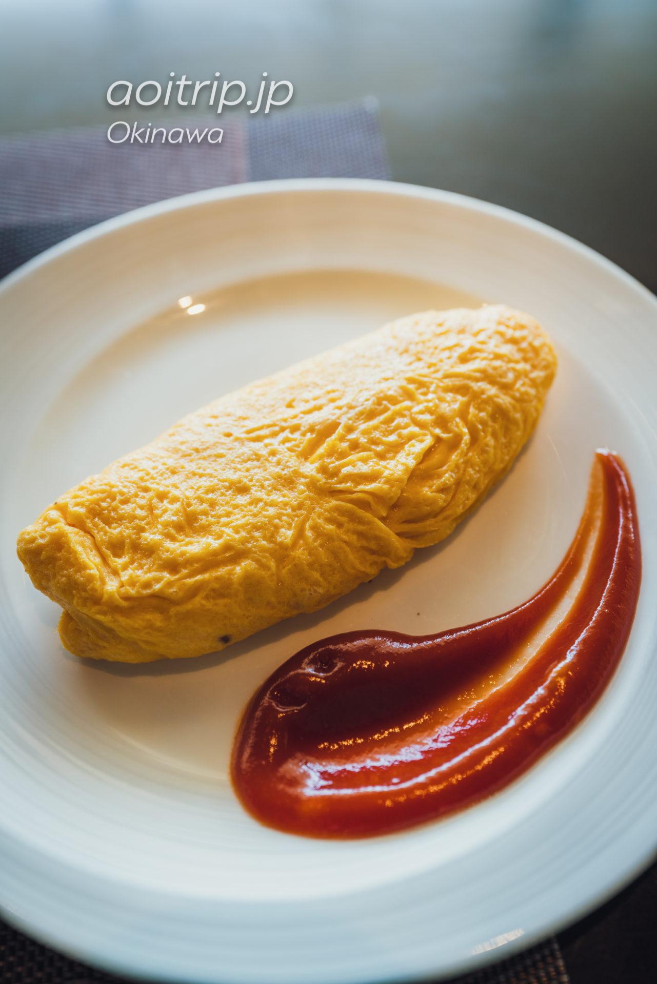 リーガロイヤルグラン沖縄の朝食 オムレツ
