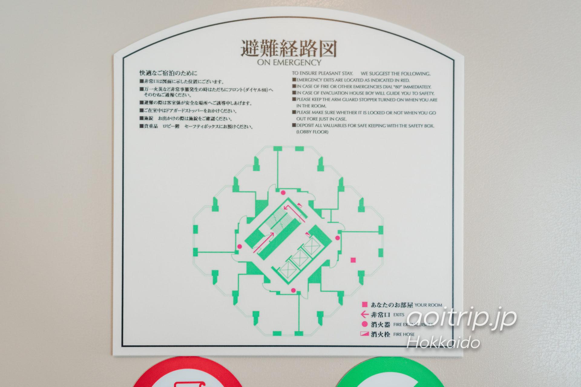トマム・ザ・タワーの客室案内図