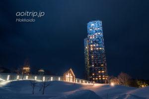 星野リゾート トマム ザ タワー Hoshino Resorts Tomamu The Tower