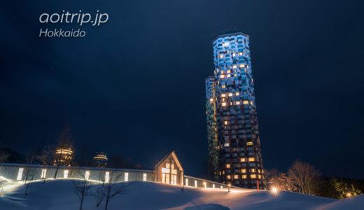 星野リゾート トマム ザ タワー 宿泊記|Hoshino Resorts Tomamu The Tower