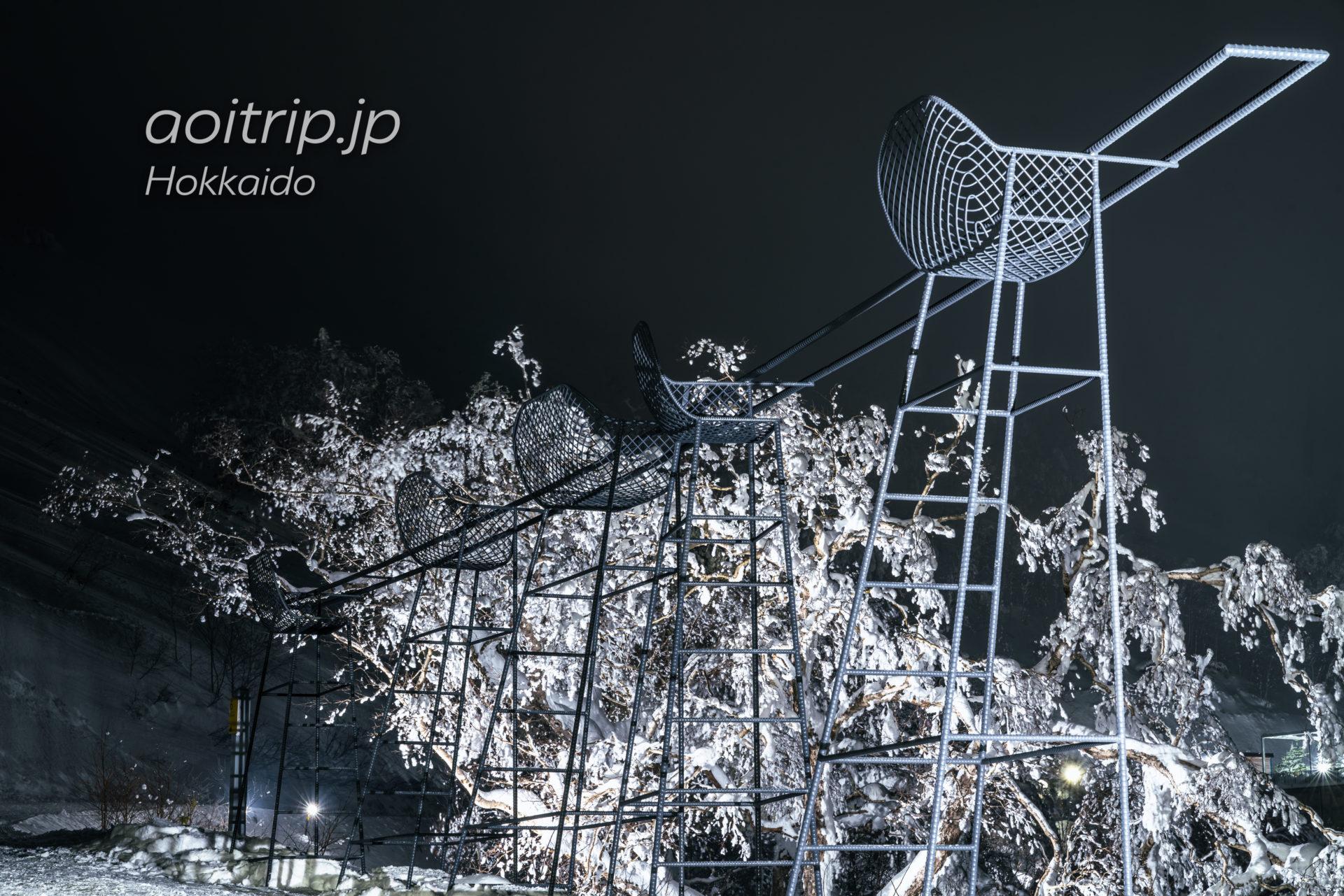夜の霧氷テラスライトアップ クラウドバー