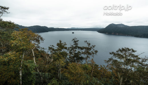 摩周湖第一展望台 Lake Mashu First Observatory