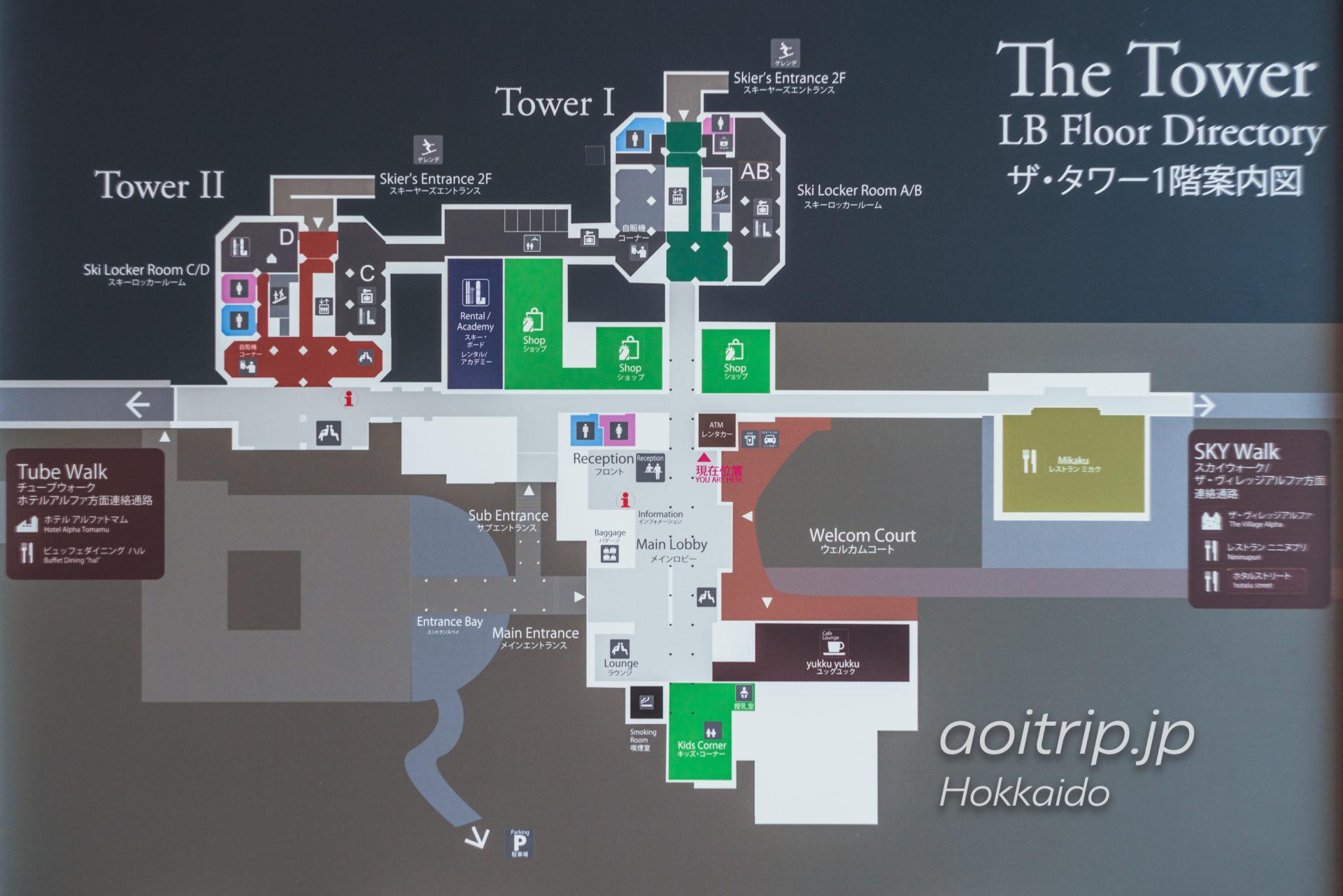 トマム ザ タワーの館内案内図