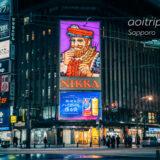 札幌すすきの交差点 ニッカウヰスキー看板 Nikka Whisky Signboard, Susukino, Sapporo