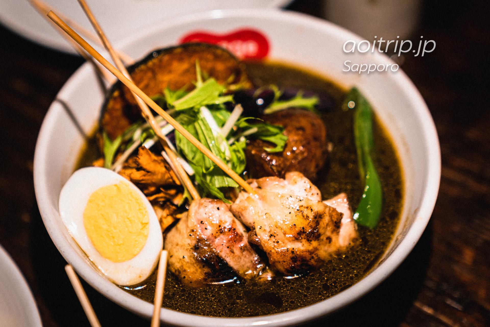 札幌のスープカレー専門店「Suage+(すあげプラス) パリパリ知床鶏と野菜カレー