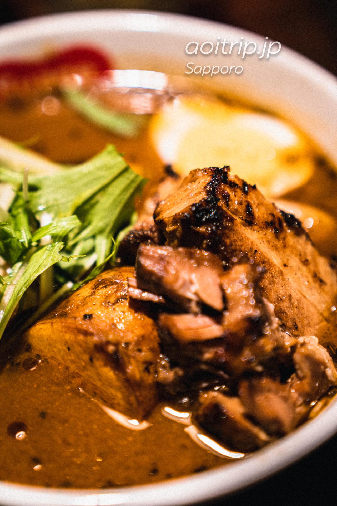 札幌のスープカレー専門店「Suage+(すあげプラス)ラベンダーポークの炙り角煮カレー