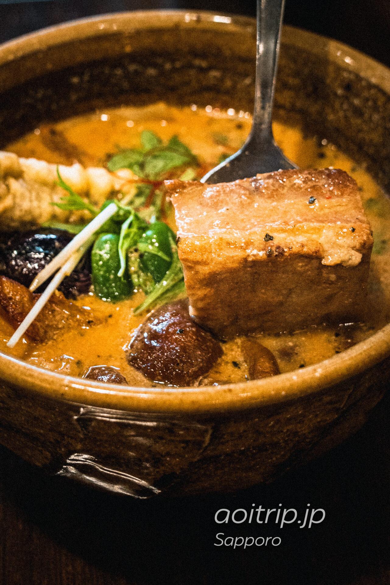 札幌のスープカレー SOUL STORE 紅茶豚と大きいなめこのカリー