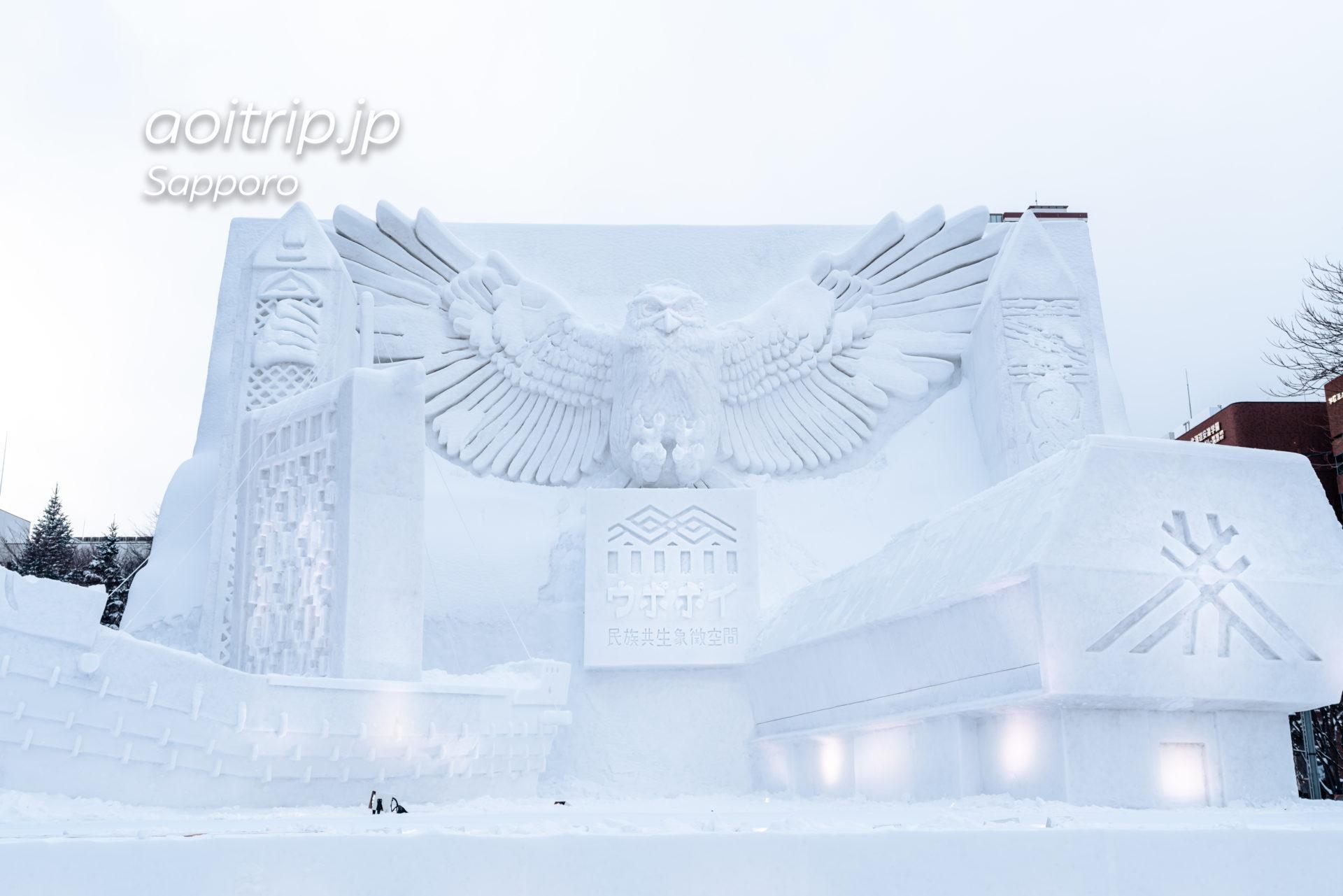 さっぽろ雪まつり2020 ウポポイの氷像