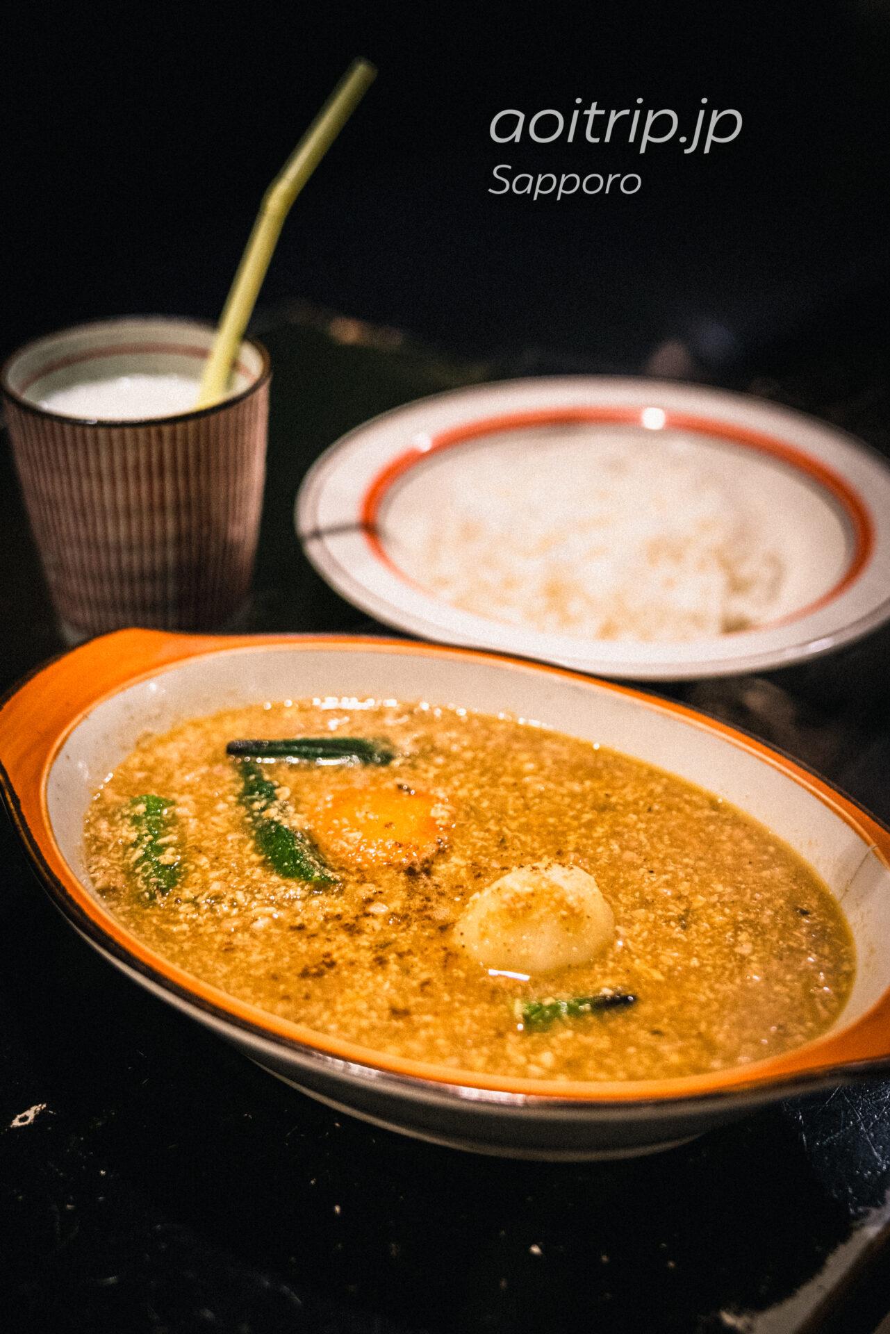 村上カレー プルプル ひきわり納豆と鶏肉のひき肉カレー「ナット・挽肉ベジタブル」