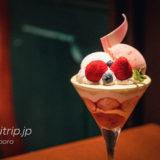 札幌イシヤカフェ ISHIYA CAFÉ, Sapporo