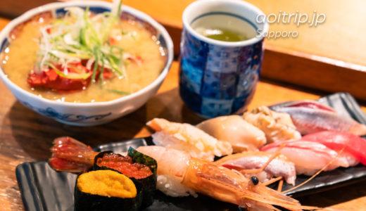 町のすし家 四季花まる|札幌 根室花まるの回らないお寿司屋さん Sushi Bar Siki Hanamaru