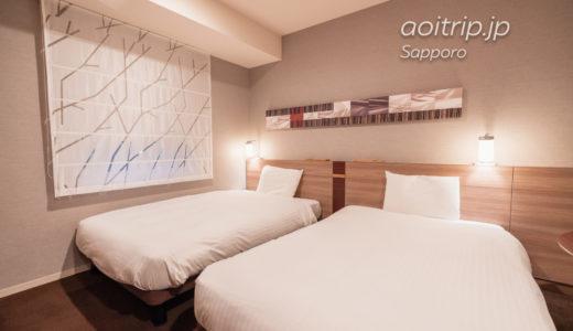 三井ガーデンホテル札幌 宿泊記|Mitsui Garden Hotel Sapporo