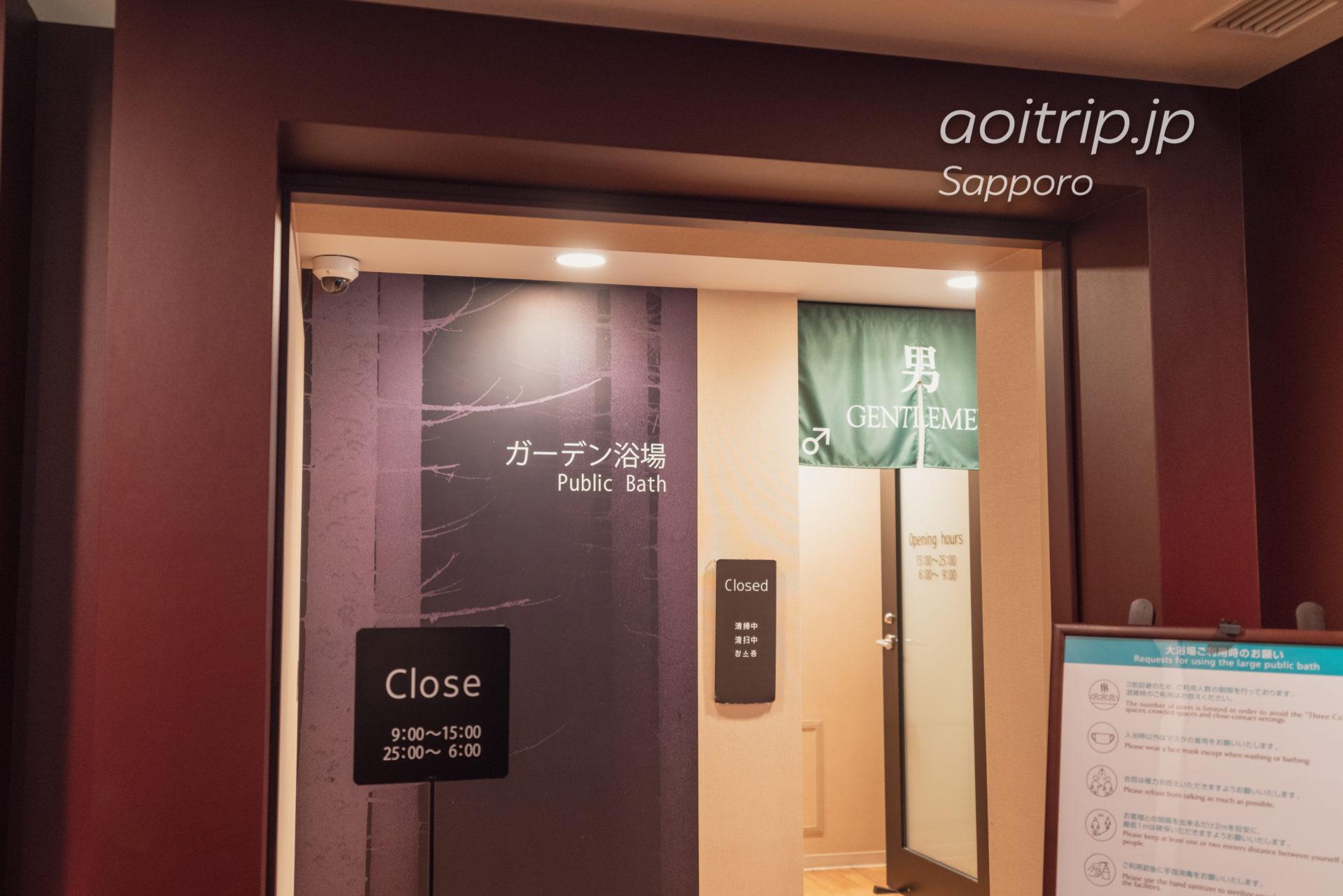 三井ガーデンホテル札幌の大浴場