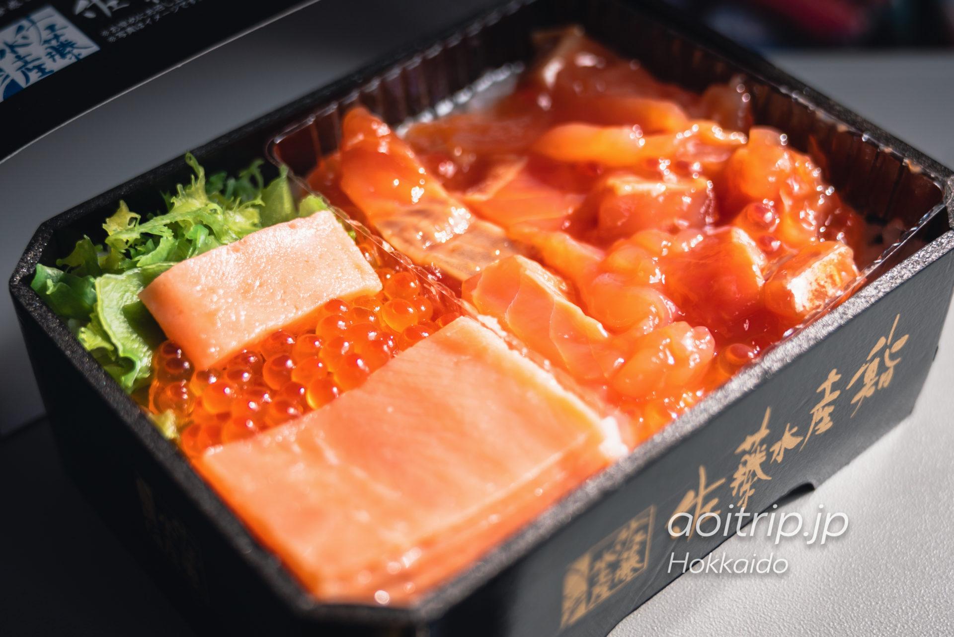 空弁 佐藤水産の鮭ルイベ漬け弁当