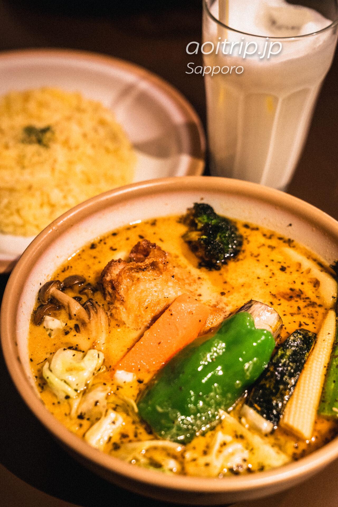 スープカリー キング Soup Curry King Central チキン野菜カリー