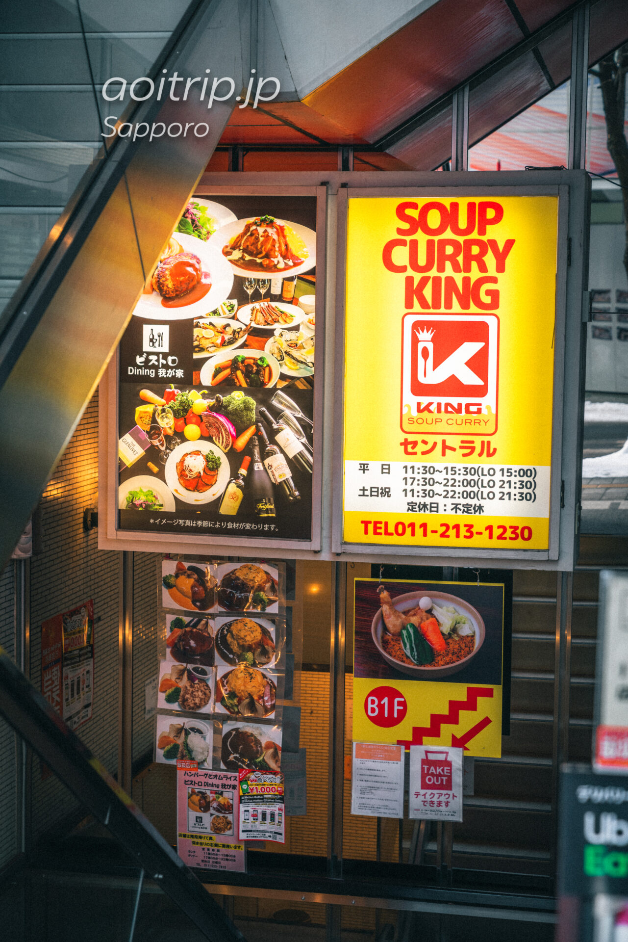 Soup Curry King Central