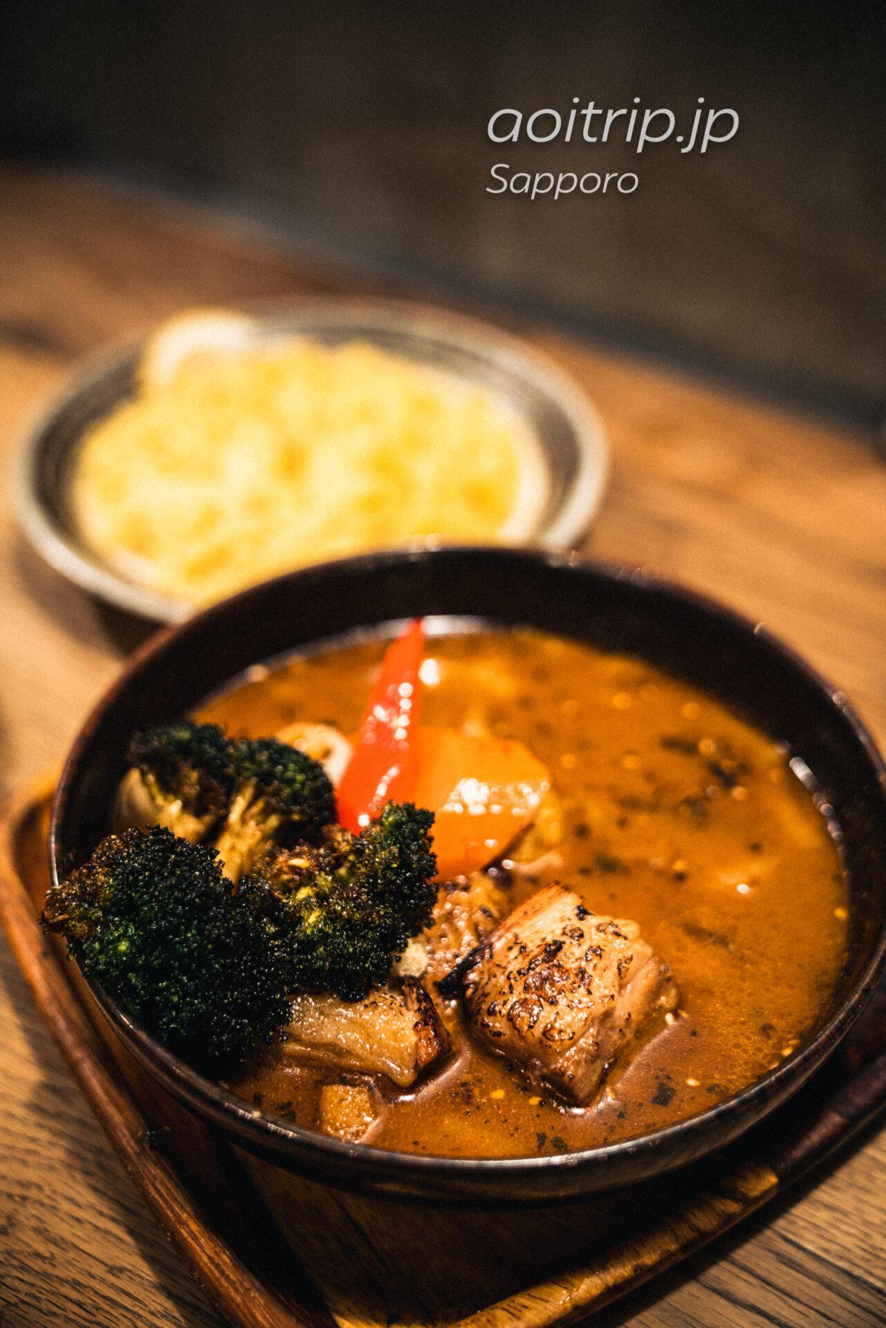 札幌のスープカレー専門店「GARAKU(ガラク)」 とろとろ炙り焙煎角煮(1,250円)