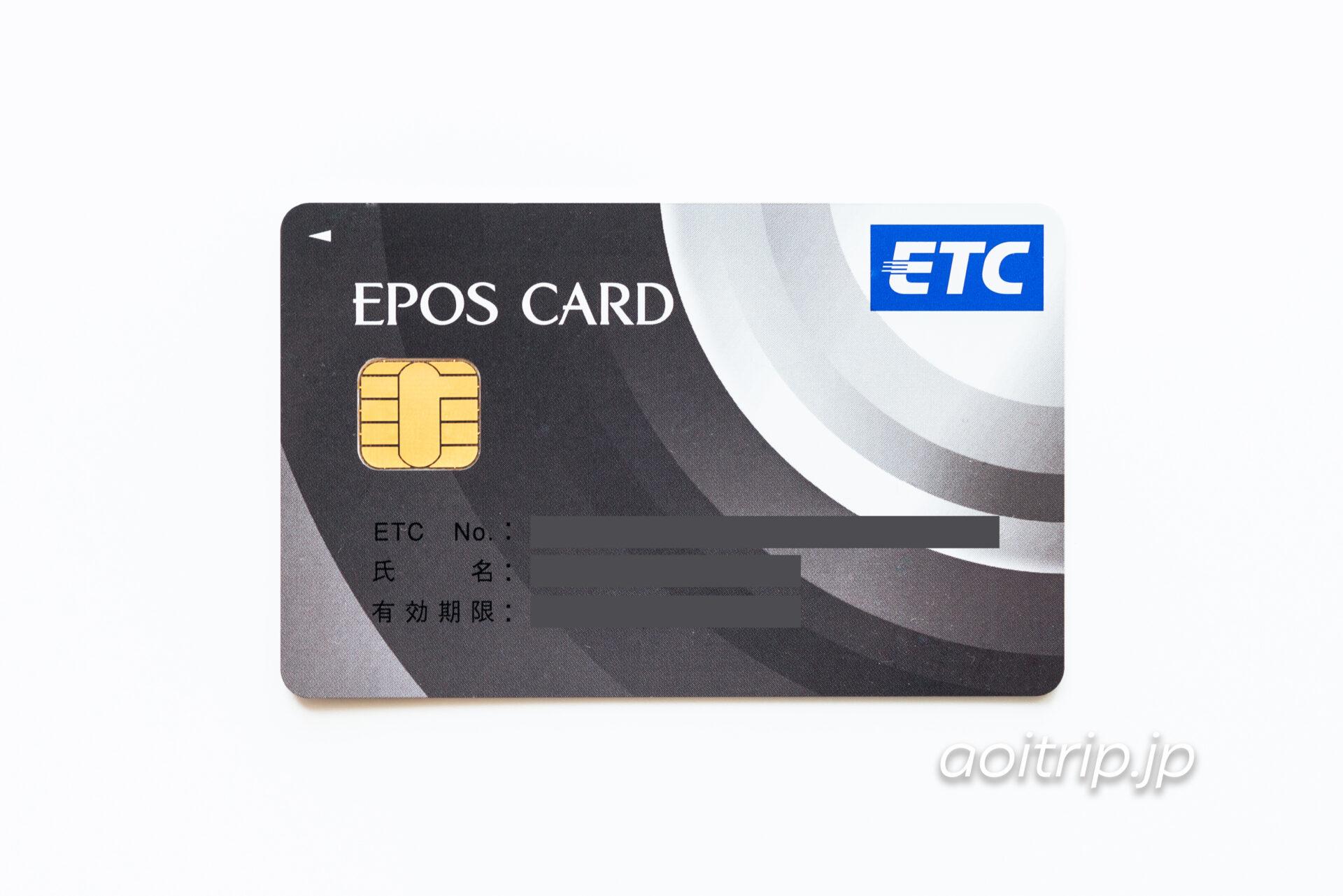 エポスゴールドカードのETCカード(選べるポイントアップショップで設定)
