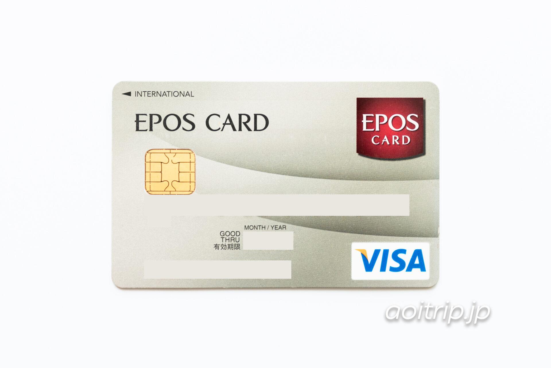 エポス普通カードの券面