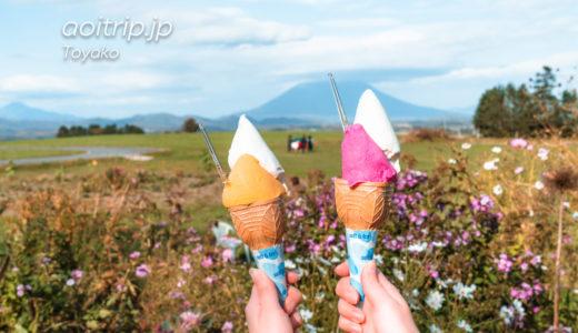 レークヒル ファーム洞爺 Lake Hill Farm, Toyako, Hokkaido