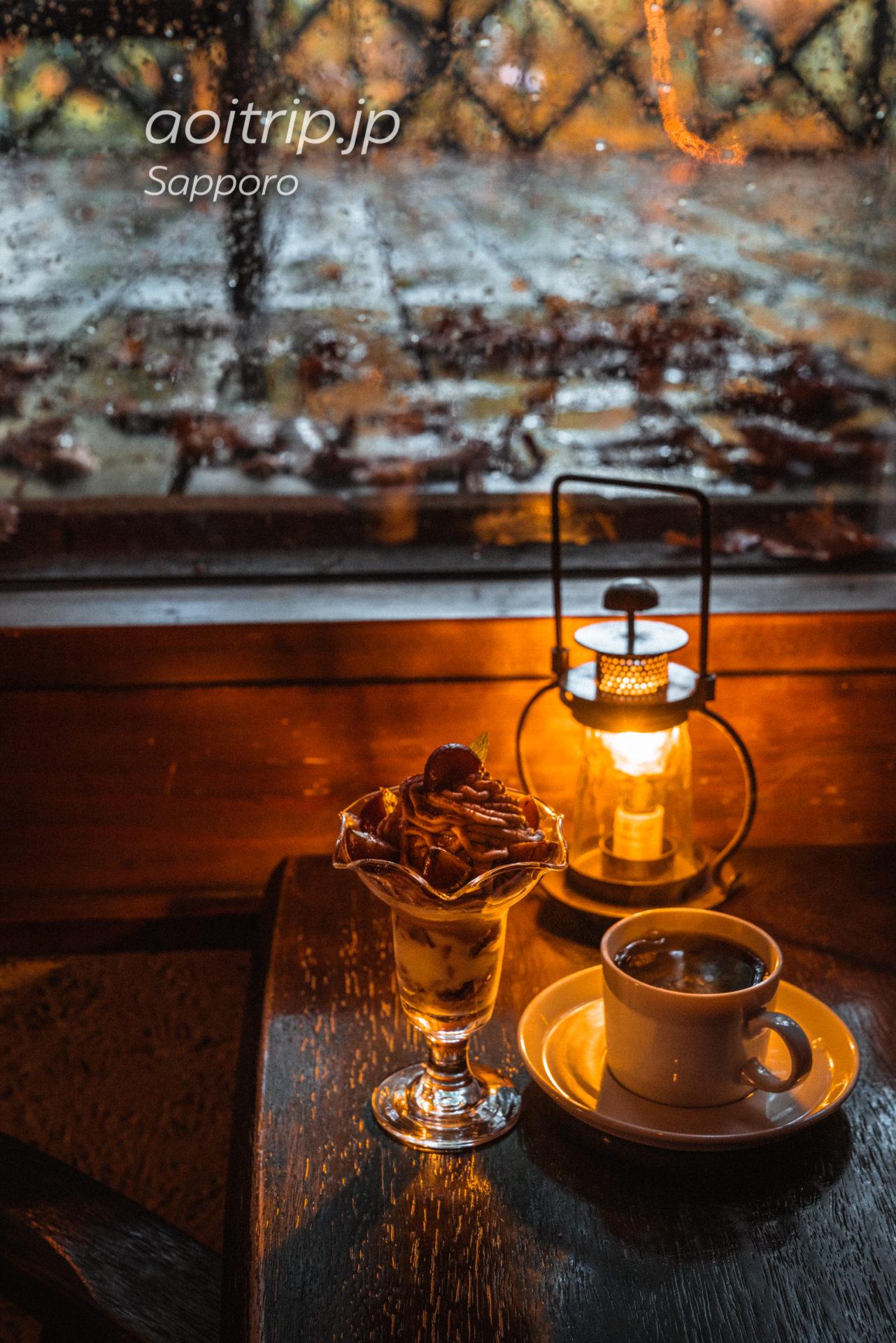 花論珈琲茶房(Karon Coffee Sabo)藻岩本店の
