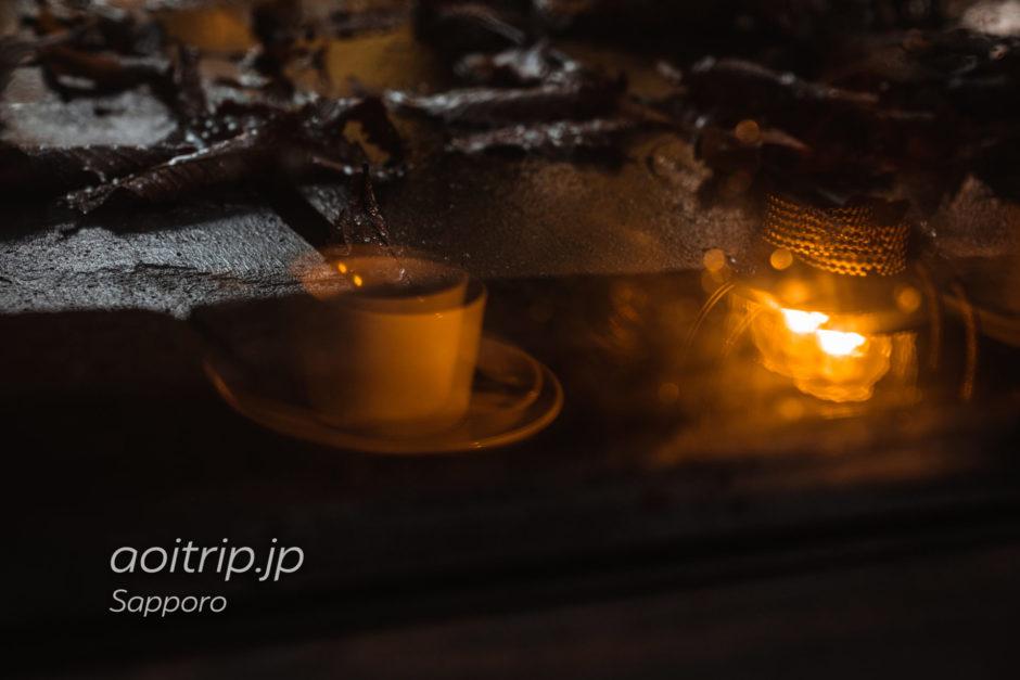 花論珈琲茶房(Karon Coffee Sabo)藻岩本店