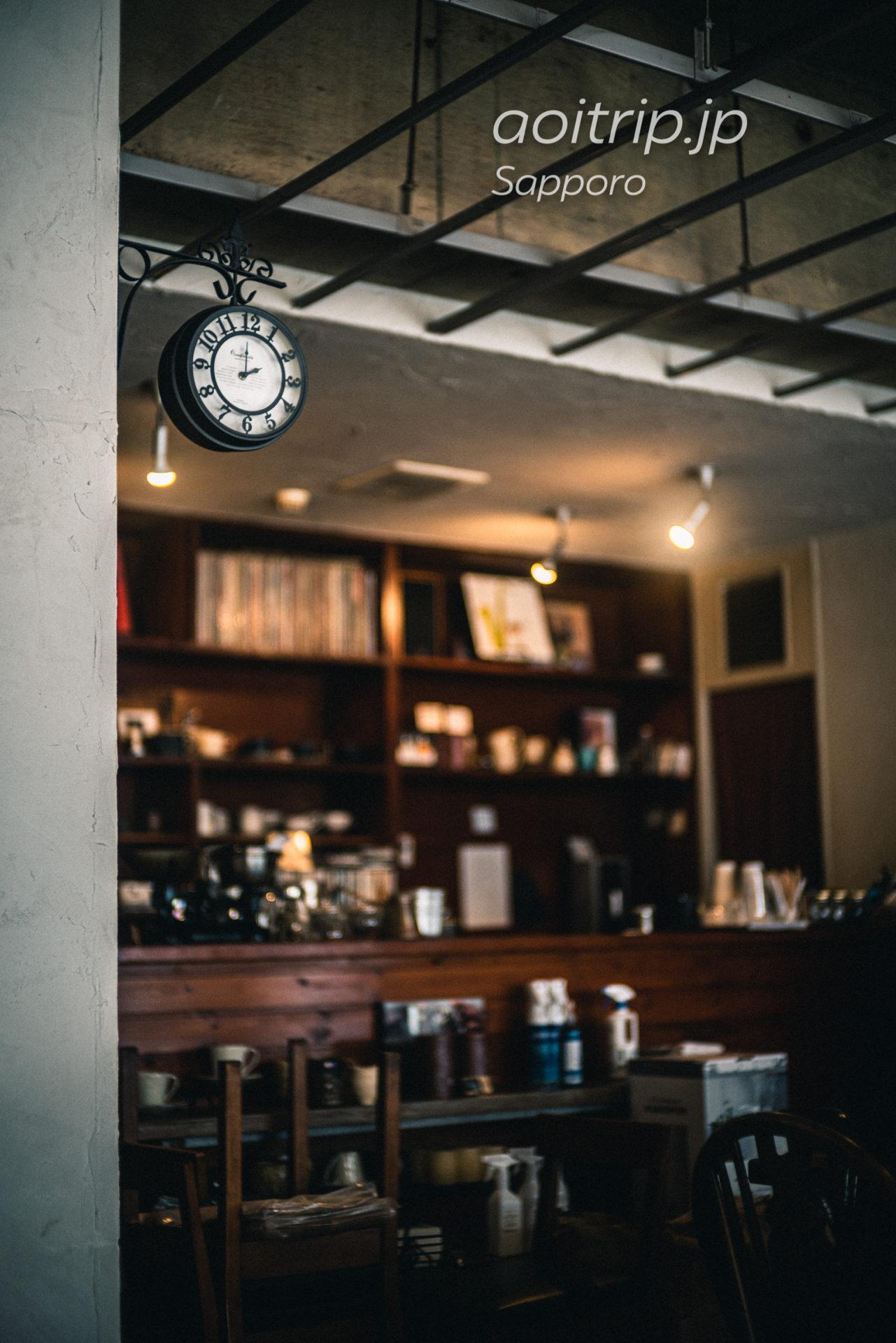 札幌の板東珈琲 Bandou Coffee