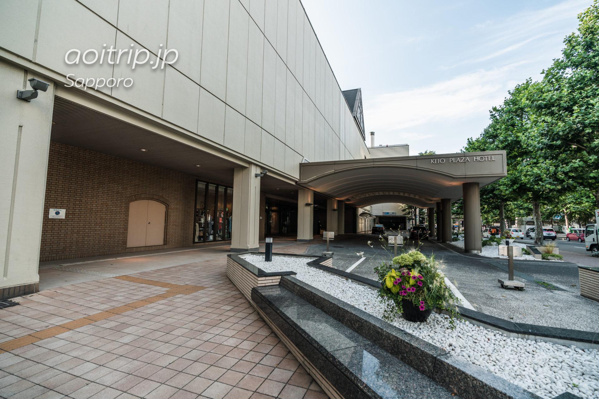 京王プラザホテル札幌のエントランス