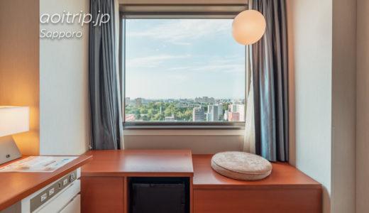京王プラザホテル札幌 宿泊記|Keio Plaza Hotel Sapporo