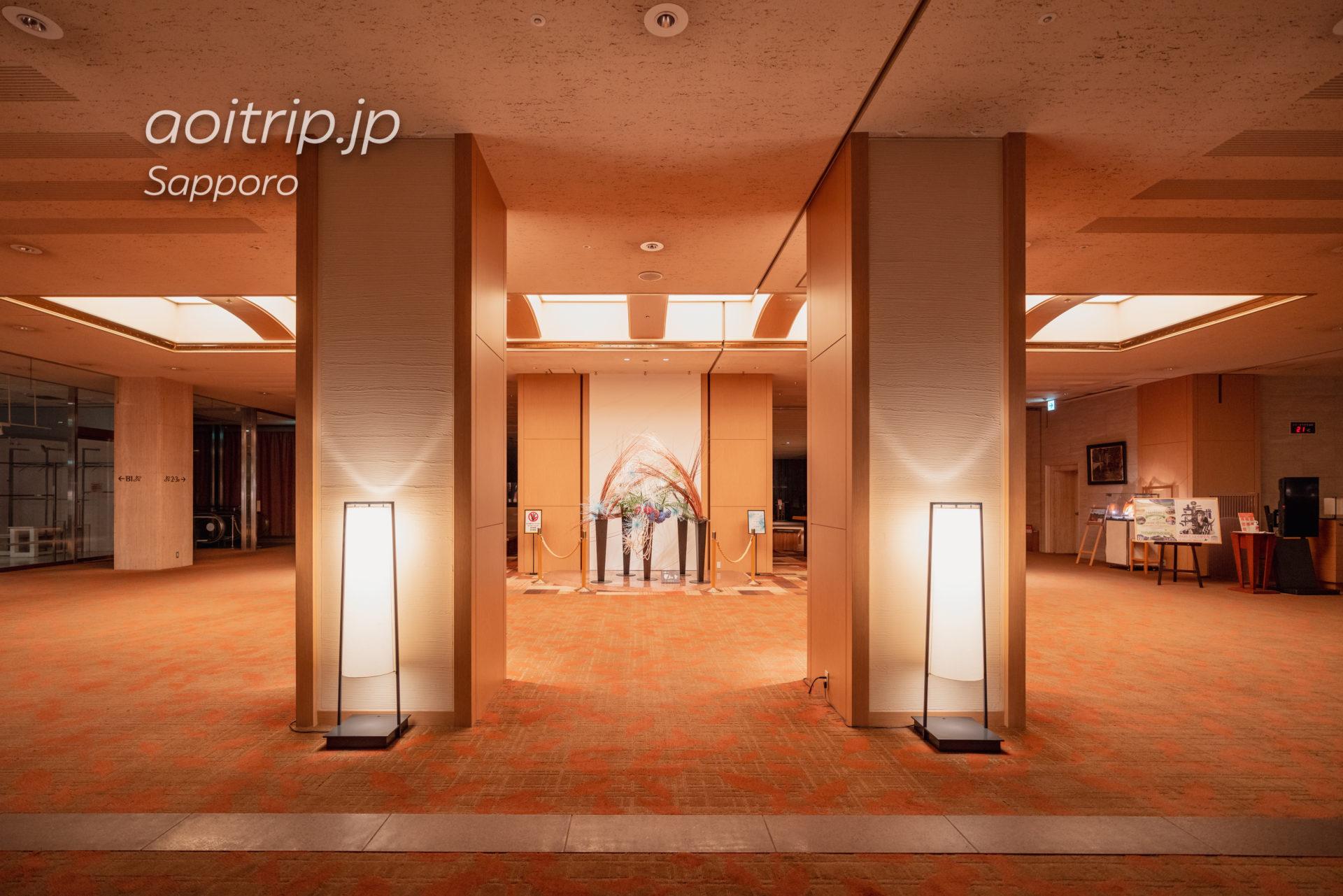 京王プラザホテル札幌のホテルロビー