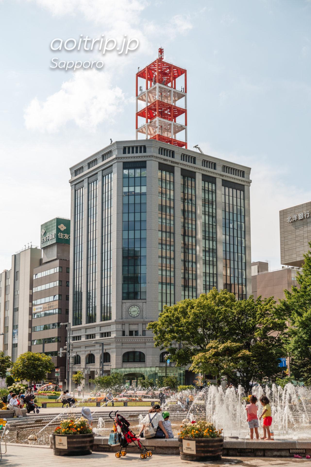 札幌イシヤカフェ ISHIYA CAFÉ 大通西4ビル
