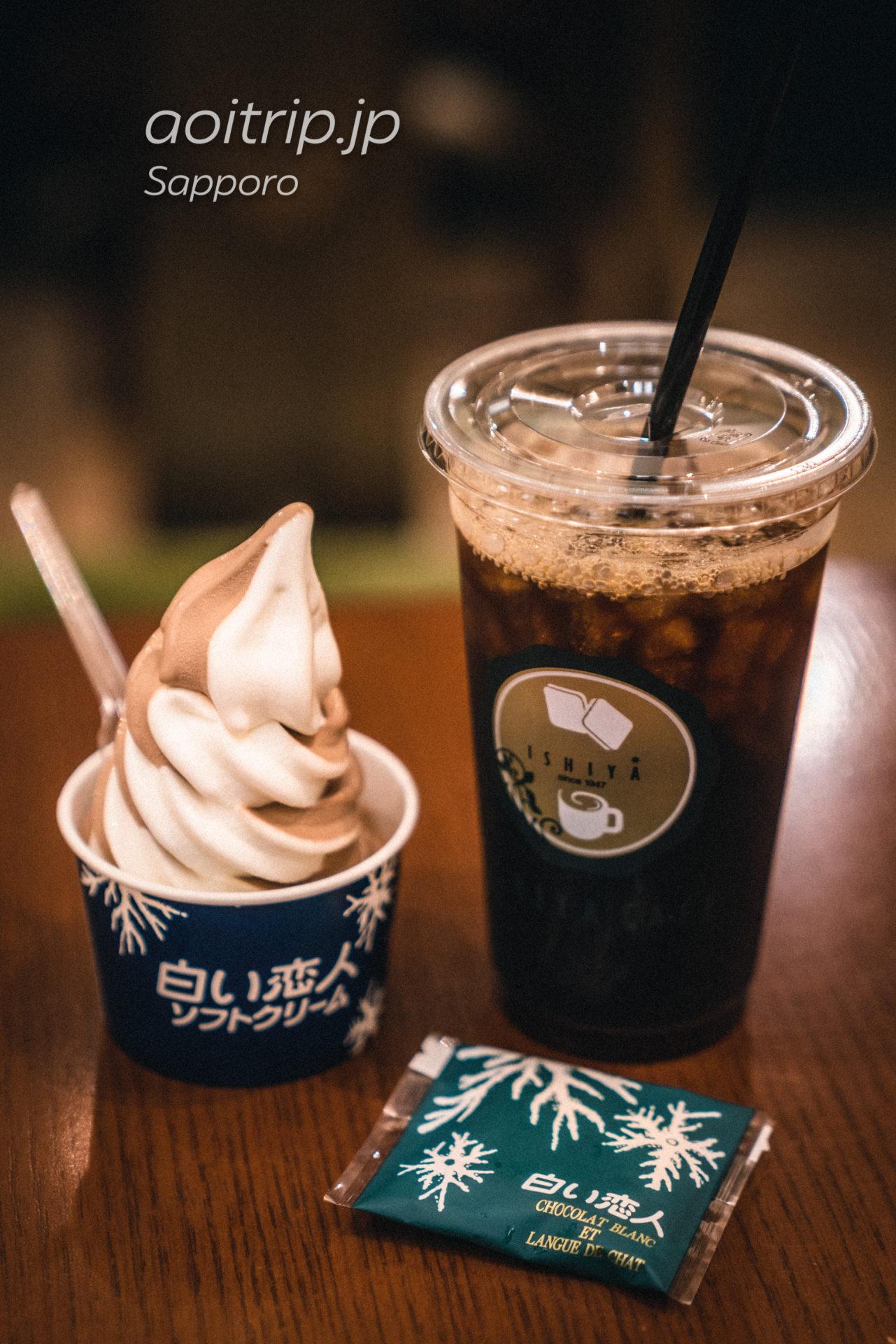 札幌イシヤカフェ ISHIYA CAFÉの白い恋人ソフトクリーム