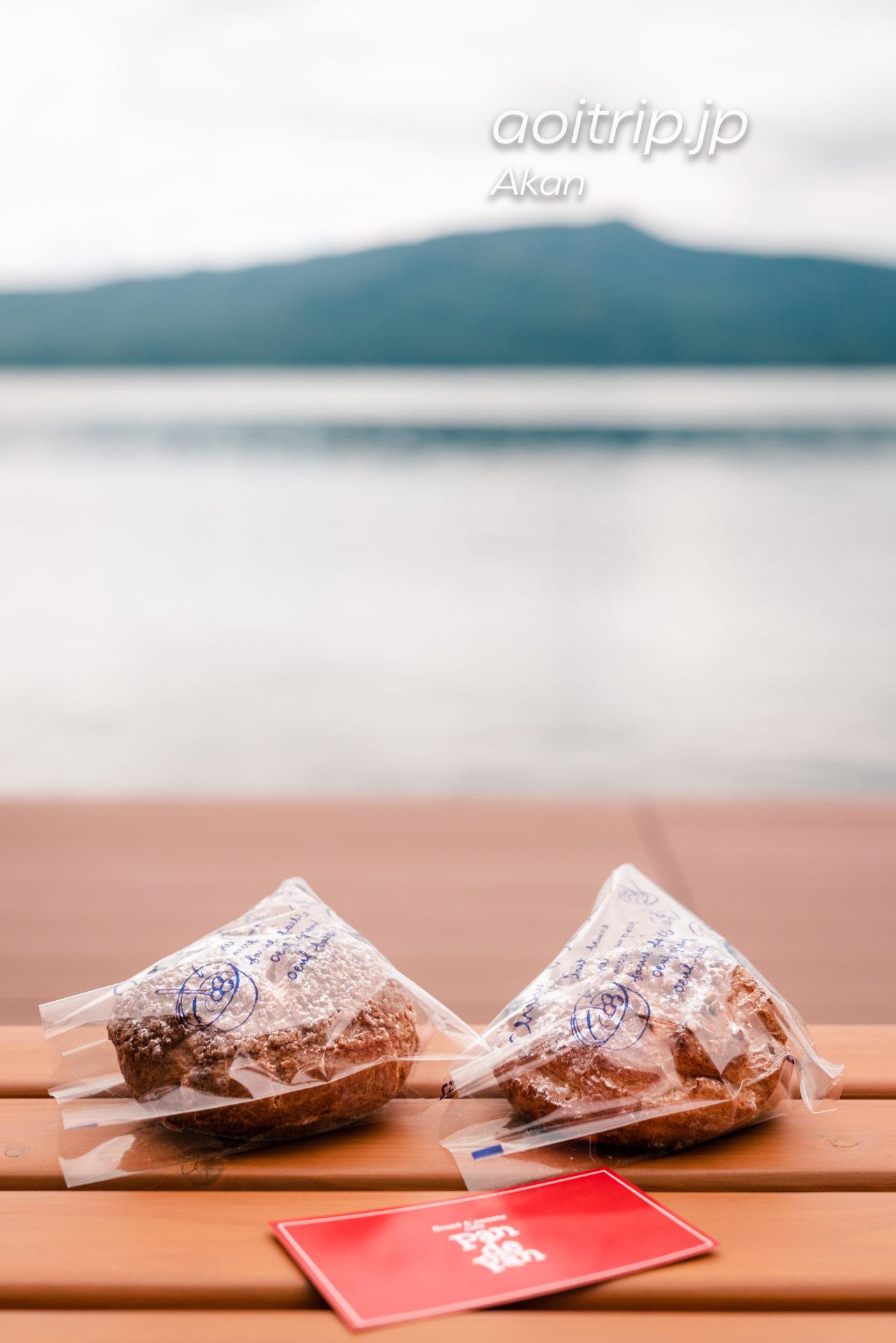 北海道 阿寒湖のベーカリー パン デ パン Pan de Pan