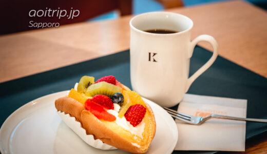 札幌大通 きのとやCafeのオムパフェ|Kinotoya Cafe, Sapporo