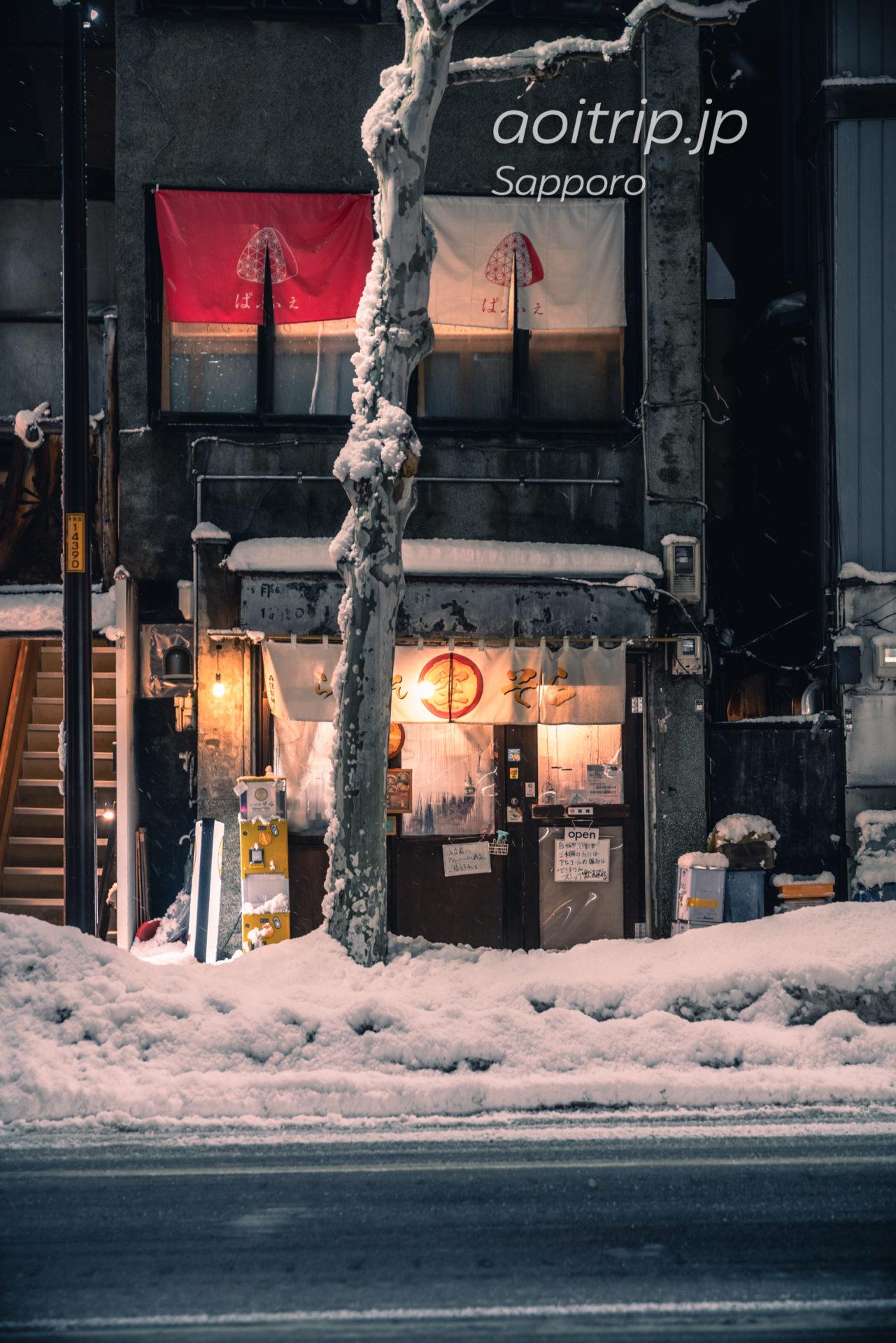 札幌ラーメン空 sora