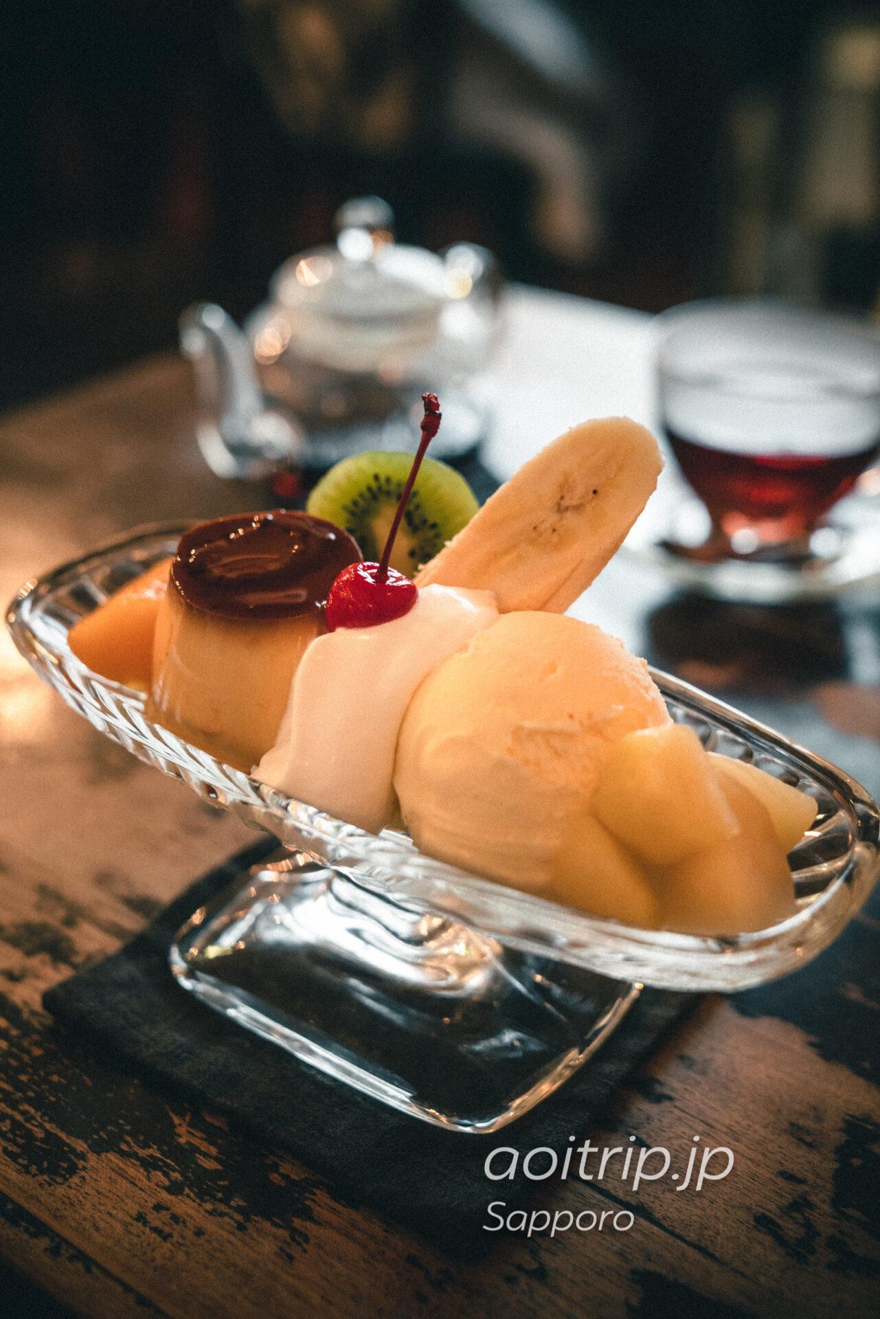 札幌 喫茶つばらつばらのプリンアラモード