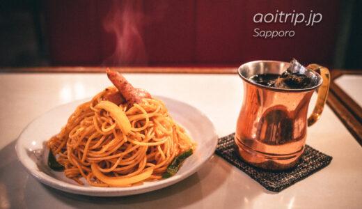 1964年創業 札幌の純喫茶オリンピア Cafe Olympia, Sapporo