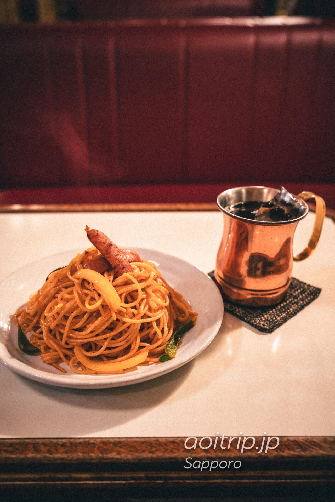 札幌 純喫茶オリンピア ナポリタンとアイスコーヒー